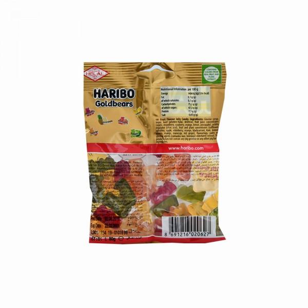 Haribo Goldbaren Candies - 80G