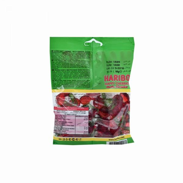 Haribo Happy Cherries Candies - 200G