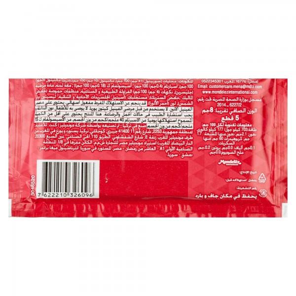 Trident Sugar Free Strawberry Flavor Chewing Gum 1Pc