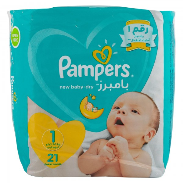 Pampers Active Baby Carry Pack Size 1 2-5Kg 21 Diapers
