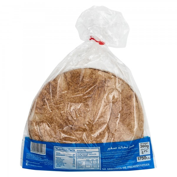 Wooden Bakery Pita Bran Small 7 Loaves 360G