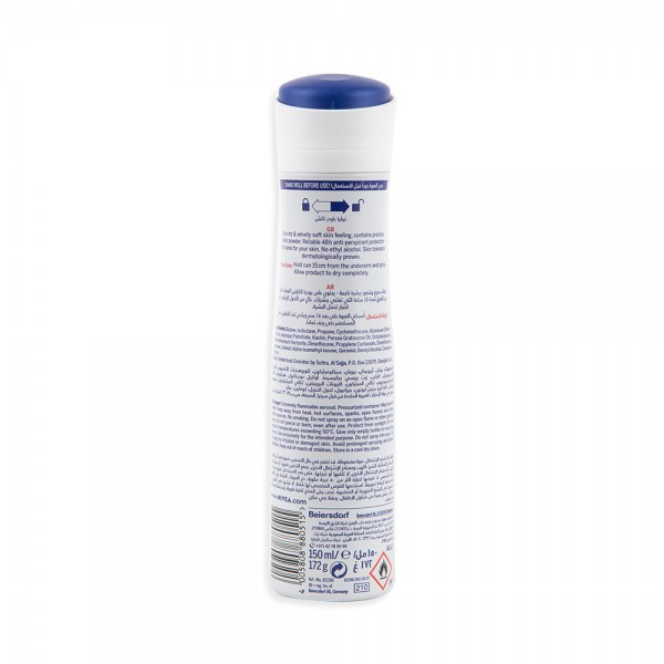 Nivea Deodorant Powder Touch For Her 150ml