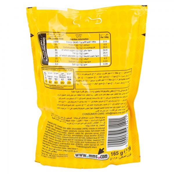 M&M's Peanut Chocolate Candies Pouch Bag 165G