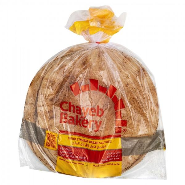 Chayeb Whole Wheat Bread Salt Free 500G