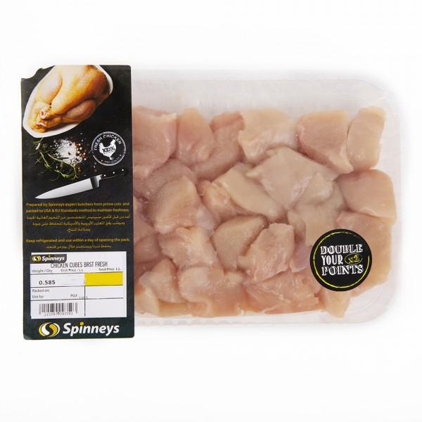 Chicken Breast Cubes Fresh Per Kg