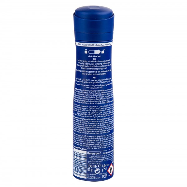 Nivea Deodorant Spray Protect & Care For Her 150ml