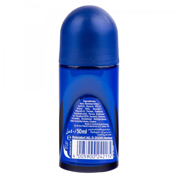 Nivea Roll On Protect & Care For Her 50ml