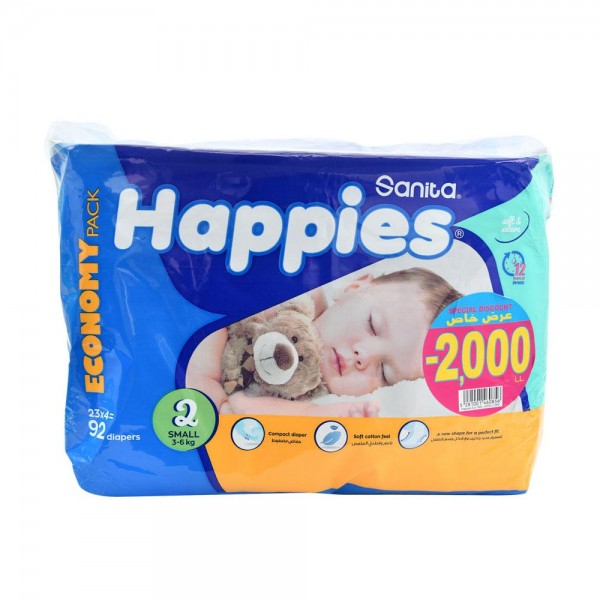 Sanita Happies Economy Pack Small 92 Count