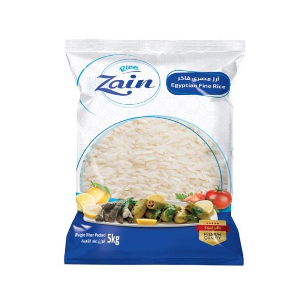 Zain Egyptian Premium Rice