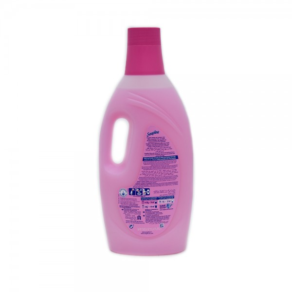 Soupline diluted Fabric Softener Cherry 1.5L