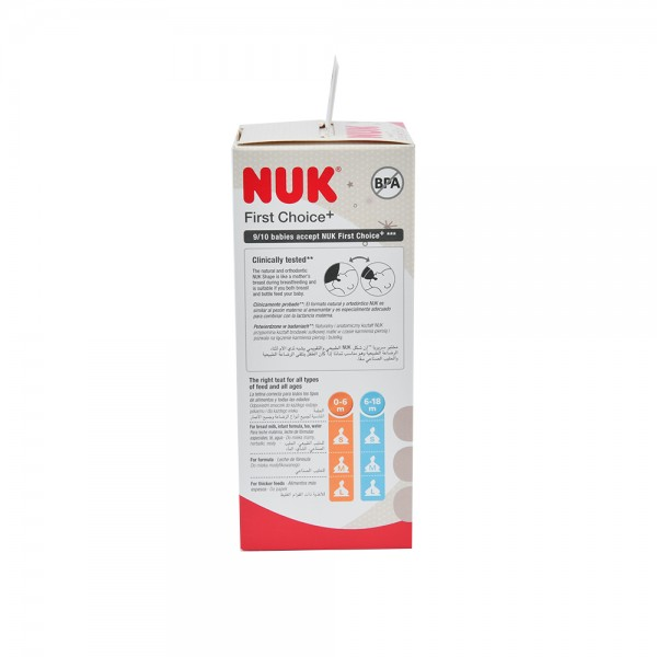 NUK First Choice Plus Baby Bottle With Teat 0-6 Months Rose Color 150ml