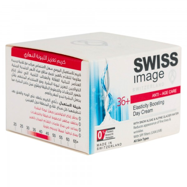 Swiss Image Elasticity Boosting Day Cream 50ml