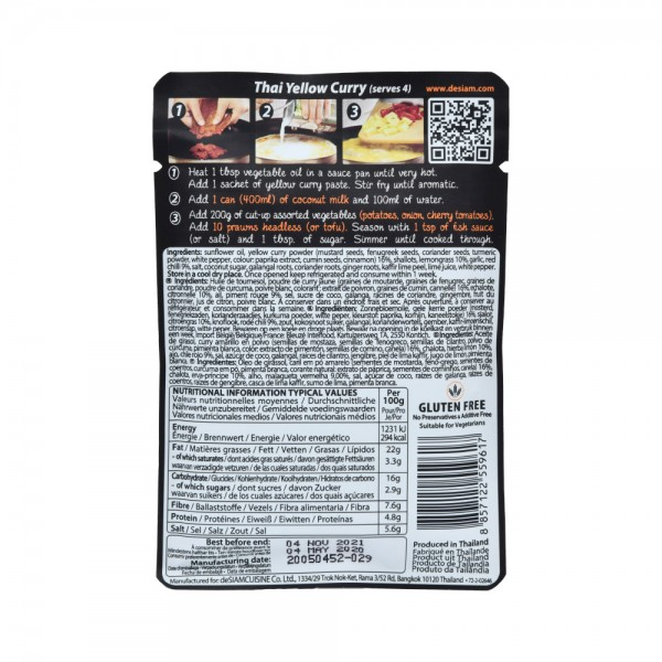 Desiam Yellow Curry Paste - 70G