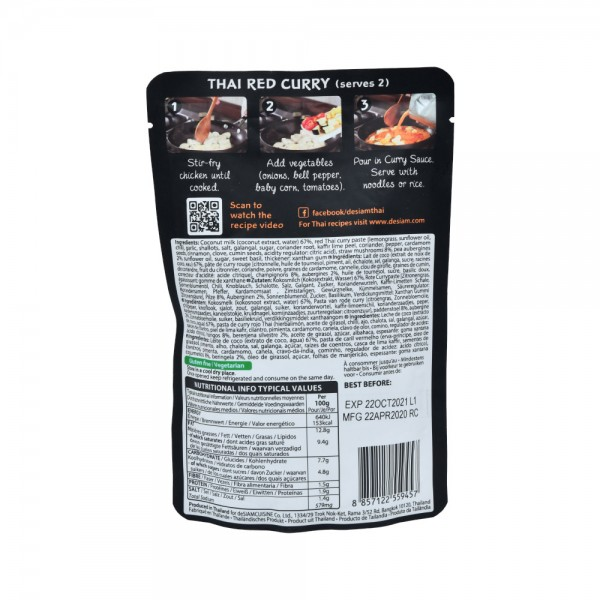 Desiam Red Curry Sauce - 200G