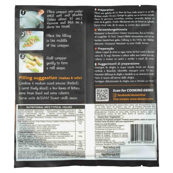 DeSiam Spring Roll Wrappers 100G