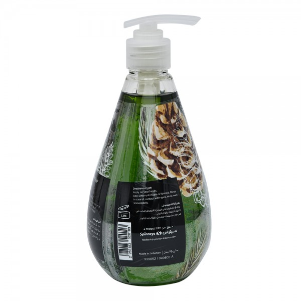 Spinneys Liquid Soap Pine 550ml