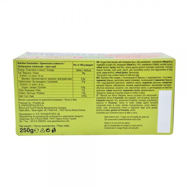 Papadop Digestive Sugar Free - 250G