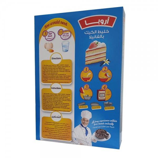 ARUBA Cake Mix Vanilla 500g