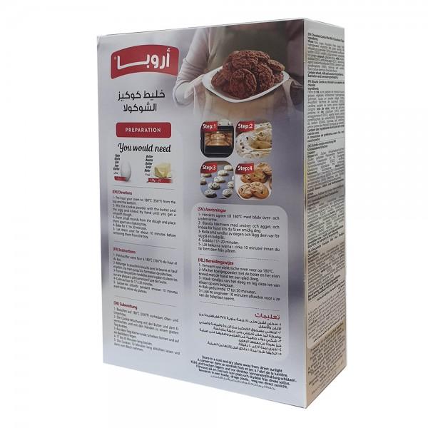 ARUBA Cookies Chocolate Chip 500g