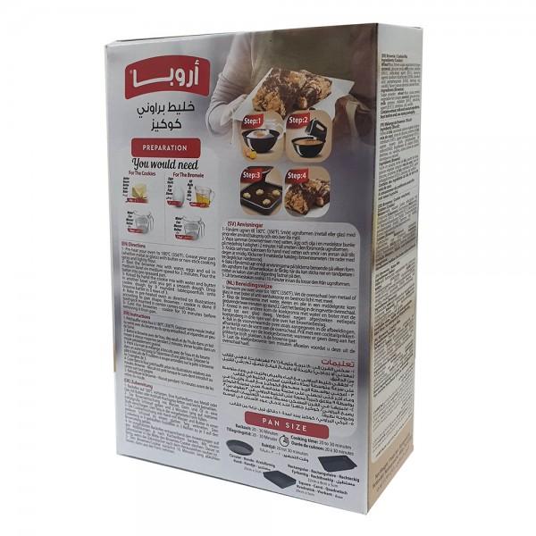 ARUBA Marbled Brownies 480g