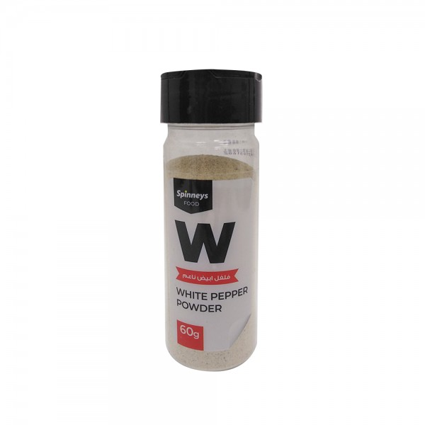 WHITE PEPPER POWDER JAR