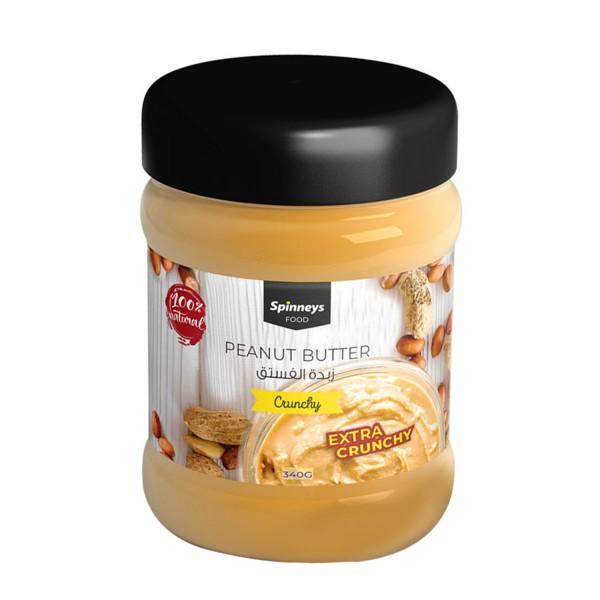 Spinneys Crunchy Peanut Butter
